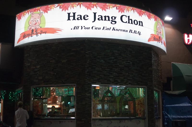 Hae Jang Chon